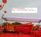 供应杭州空飘气球租赁