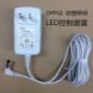 OPPLE欧普照明LED控制装置